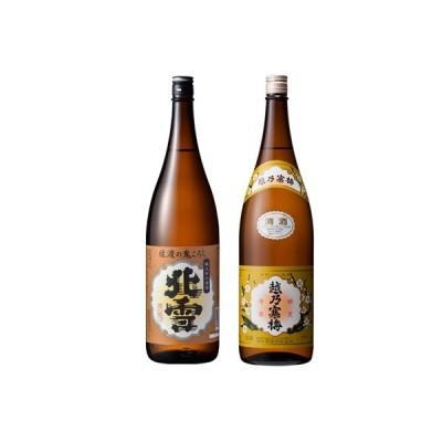 北雪 佐渡の鬼ころし 超大辛口 1.8Lと越乃寒梅 白ラベル 1.8L日本酒 2本 飲み比べセット