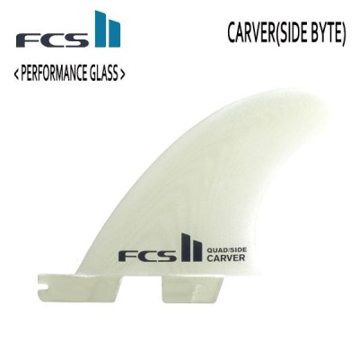 FCSII,FCS2,エフシーエスツー/ワンタッチ/サイドフィン/CARVER PG SIDE BYTE FINS,カーバーパフォーマンスグラス/CLEAR/日本正規代理店品/サーフィン/21