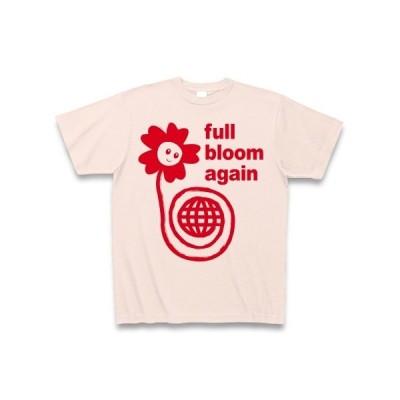 花は再び咲き誇る Tシャツ(ライトピンク)