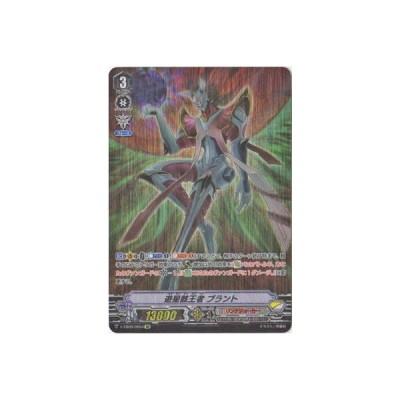 カードファイト!! ヴァンガード/V-EB06/OR04 遊星骸王者 ブラント OR