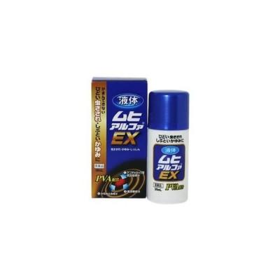 [sasa] 【指定第2類医薬品】 液体ムヒアルファEX(35mL) 虫さされ かゆみ