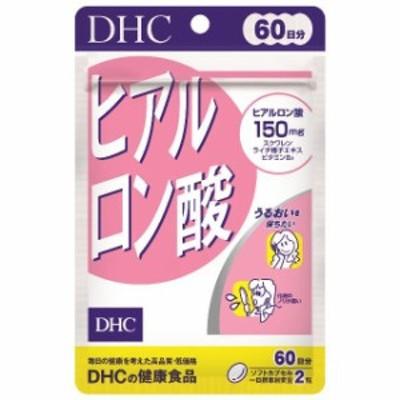 ディーエイチシー(DHC) ヒアルロン酸 60日分 120粒