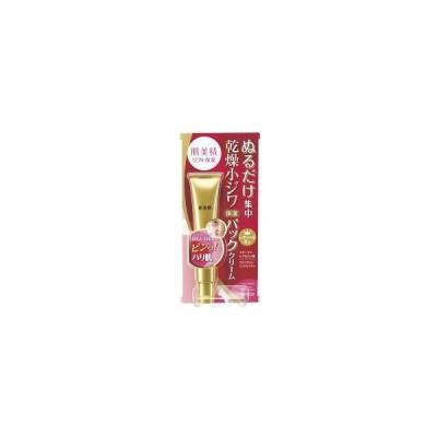 クラシエ 肌美精 リフト保湿 リンクルパッククリーム 高保湿 部分用クリーム (30g)