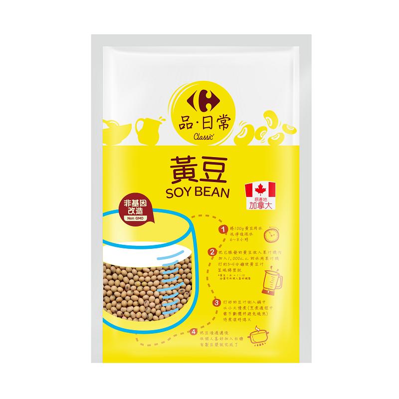 家福非基改黃豆