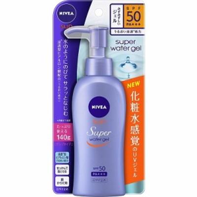 ニベアサン ウォータージェル (SPF50) ポンプ 140g 【化粧品】