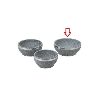 七輪 石焼ビビンバ(補強付)21cm 高さ77mm×直径:200/業務用/新品
