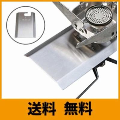 SRECNO 遮熱板 イワタニ ジュニアバーナー シングルバーナー用 カセットボンベ用 ステンレス 安全保護 耐高温 しっかり固定できる