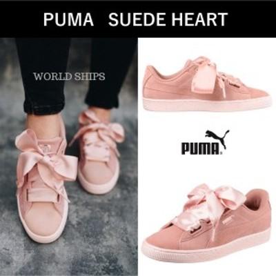 希少!大人気!プーマ スニーカー PUMA Suede Heart Reset スエードレザー サテンリボン【海外正規品