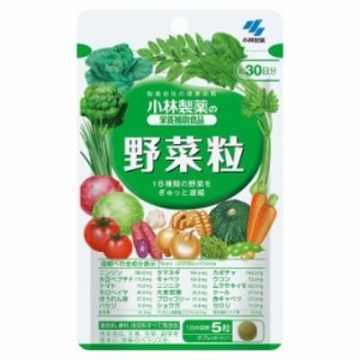 小林製薬 野菜粒 150粒