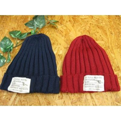 タグ付きニット帽 ニットキャップ 男女兼用 クリスマス