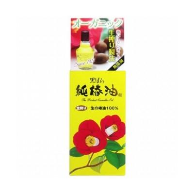 黒ばら本舗 純椿油 72ml