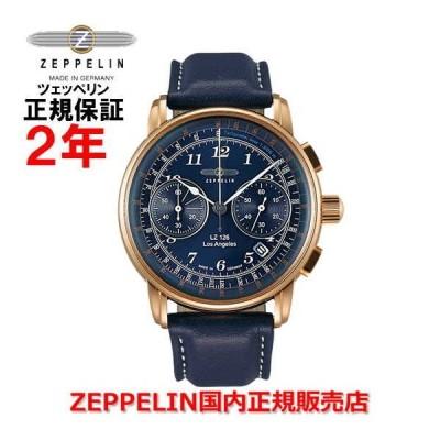 国内正規品 ツェッペリン ZEPPELIN メンズ 腕時計 LZ126ロサンゼルス Los Angelesシリーズ 2カウンタークロノグラフ 7616-3