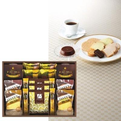 洋菓子 菓子折りスイーツセレクション紅茶 詰合せ 焼き菓子/SSL-25 内祝 引き出物 返礼品 ギフト 贈り物
