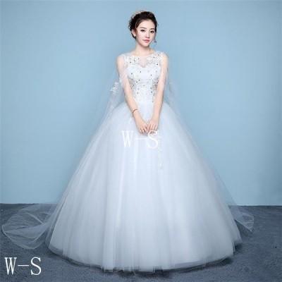 ウエディングドレス安い激安aライン白格安袖あり編み上げレース花嫁結婚式パーティードレス二次会ロングドレスイブニングドレス安い