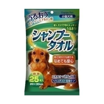 アース・ペット HPシャンプータオル 小型犬用 25枚 3140076