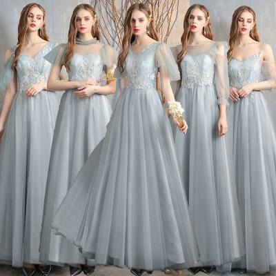 ブライズメイド ドレス ロング ロングドレス 母親 結婚式 ドレス 大人 ピアノ 発表会 ピアノ発表会 ドレス お呼ばれドレス