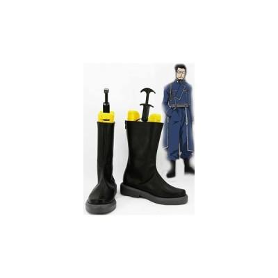 コスプレ靴   鋼の錬金術師 Maes Hughes  コスプレブーツ オーダーサイズ製作可能m2014