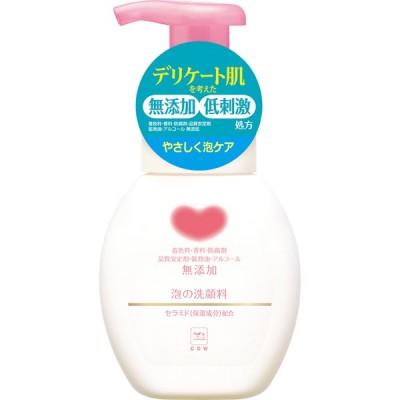牛乳石鹸 カウブランド 無添加泡の洗顔料 ポンプ 200ml