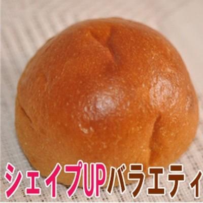 低糖質パン シェイプアップバラエティロールパン 20個セット 食物繊維たっぷりで体に優しいパン