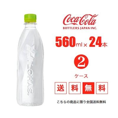 【送料無料】【代引不可】【同梱不可】Coca Cola コカコーラ い・ろ・は・す いろはす ラベルレス 560mlPET×24本入 2ケース