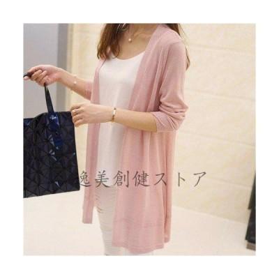 カーディガン レディース ファッション 20代 30代 40代 50代 女性 カジュアル ミディ丈 シースルー 着流し シンプル 無地 長袖 大きいサイズ ピンク