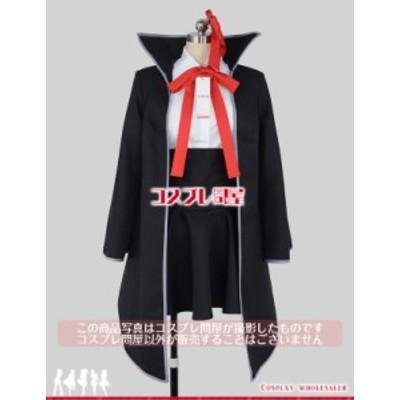 【コスプレ問屋】Fate/EXTRA(フェイトエクストラ)★BB 靴下付き☆コスプレ衣装