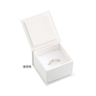 アクセサリーボックス(マグネットタイプ) 小 ホワイト 20個