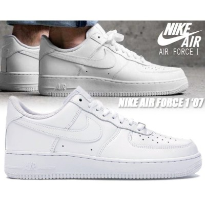 NIKE AIR FORCE 1 07 white/white 315122-111 ナイキ エアフォース 1 ロー '07 スニーカー ホワイト AF1 白 LOW フォースワン