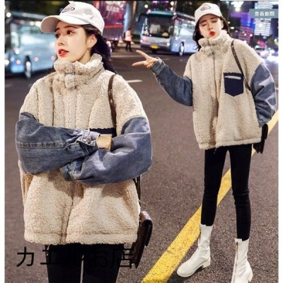ジャケット レディース 厚手 毛皮コート 立て襟 ボア 冬 コート カジュアル アウター 2019 20代 30代 40代 50代