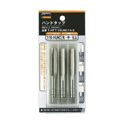 TRUSCO ハンドタップ ユニファイねじ用・SKS 1/4UNC20 セット