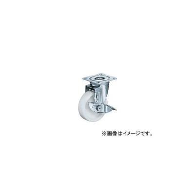 ハンマーキャスター/HAMMER-CASTER Sシリーズ自在SP付ナイロン車 50mm 413SN50BAR01(3670449) JAN:4956237068305
