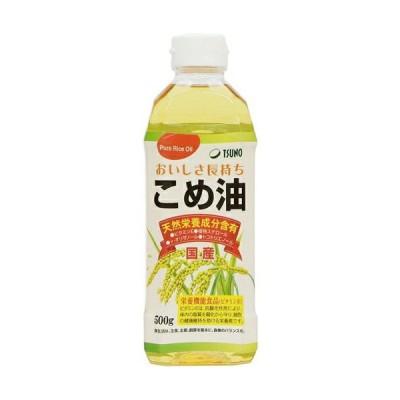 築野食品 こめ油 PET 500g