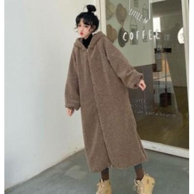 韓国 ファッション レディース ボア コート ロングコート アウター パーカー ビッグシルエット フード付き もこもこ カジュアル 防寒 秋