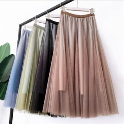 新作 上品 チュールスカート グラデーション 4色 チュールドレス Aライン ロングスカート 可愛いレーススカート 裏地で透けないフレアス