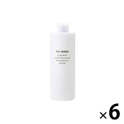 無印良品 乳液・敏感肌用・しっとりタイプ(大容量) 400ml 1箱(6個入) 良品計画
