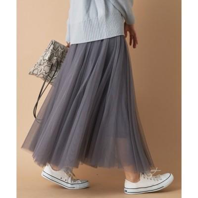 スカート ここでしか手に入らない!【WEB限定】チュールギャザースカート(ロング・マキシ丈)