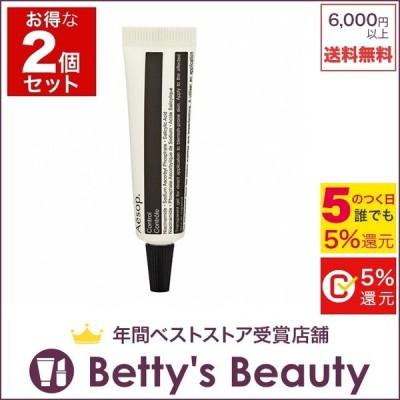日本未発売|イソップ コントロール お得な2個セット 9ml x 2 (美容液) Aesop