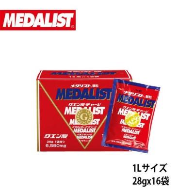 メダリスト 1Lお得サイズ 28gx16袋 888043 MEDALIST