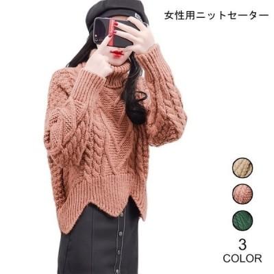 ニットセーターハイネックローゲージニットゆったりセーター女性用ニットトップス長袖レトロオシャレ