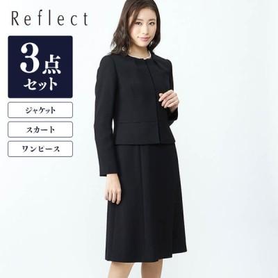 東京ソワール ブラックフォーマル 喪服 リフレクト プリーツスカート アンサンブル 黒 2108910