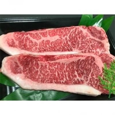 ≪和歌山県のブランド牛≫熊野牛ロースステーキ200g×2枚