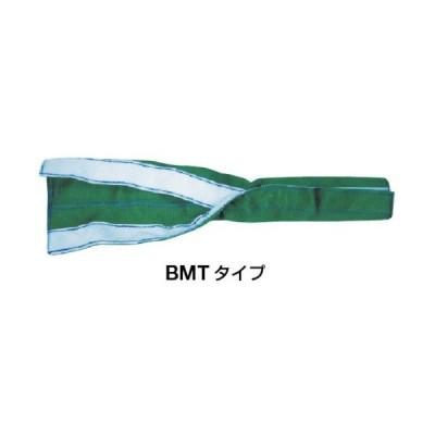 シライ 補強筒(両端アイ形/マルチスリング用)0.5t×0.5m(BMTHE0.5X0.5)