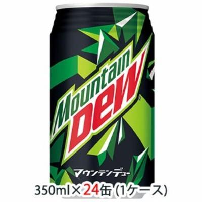 [取寄] 送料無料 サントリー マウンテンデュー 350ml 缶 24缶 (1ケース) 48089