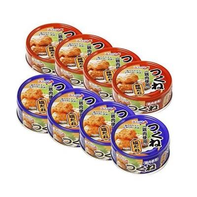 キョクヨー つくね(塩だれ) 65G ×4缶 つくね(醤油だれ) 65G ×4缶 食べ比べセット