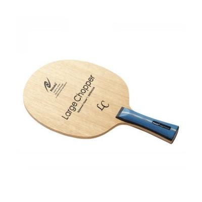 Nittaku ニッタク 卓球ラケット ラージチョッパー ラージボール用シェークハンド NC-0418 FL フレア