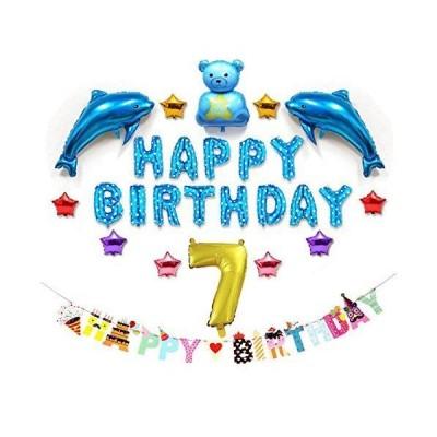 7歳 お 誕生 日 プレゼント 男の子 イルカ 青 ハッピーバースデー パーティー 飾り用 バルーン 風船 空気入れ ポンプ付き セット