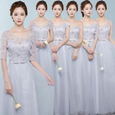 グレー ドレス フォーマル スレンダーライン スリムミニマリスト ドレス 6タイプ パーティードレス ワンピース ブライズメイドLf011