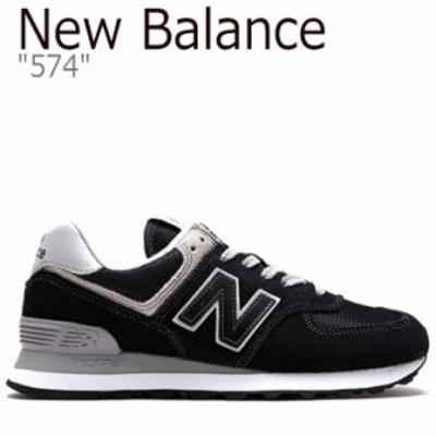 ニューバランス 574 スニーカー NEW BALANCE レディース new balance 574 ニューバランス574 BLACK ブラック WL574EB シューズ