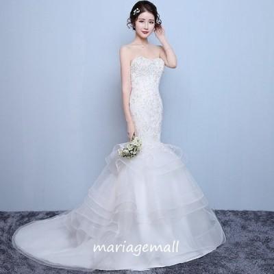 マーメイドドレス ウエディングドレス ロングドレス 結婚式 ブライダル ウェディングドレス 二次会 マーメイドラインドレス 花嫁 ブライダル wedding dress
