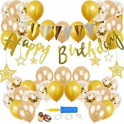送料無料stshell 誕生日 飾り付け 風船 Happy Birthday バルーン パーティー 装飾 バースデー ガーランド バースデー パーティー 誕生日